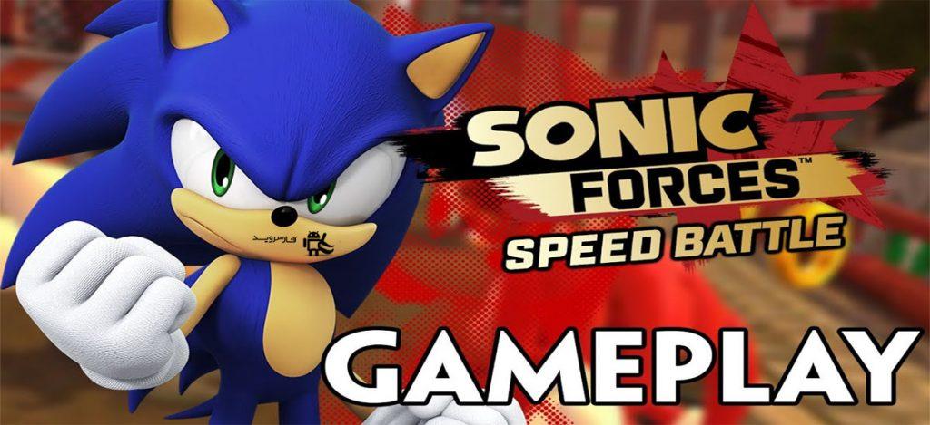 دانلود بازی Sonic Forces Speed Battle اندروید