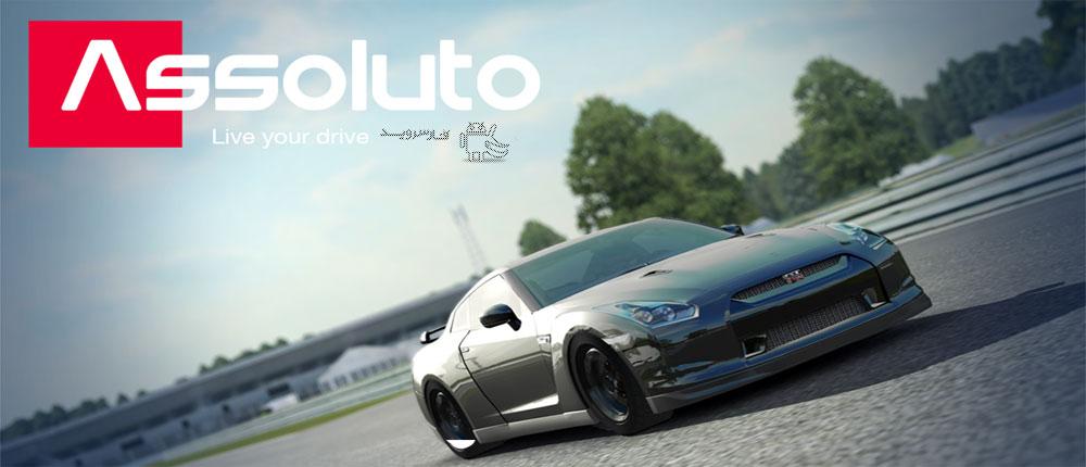 دانلود بازی ماشین سواری Assoluto Racing اندروید