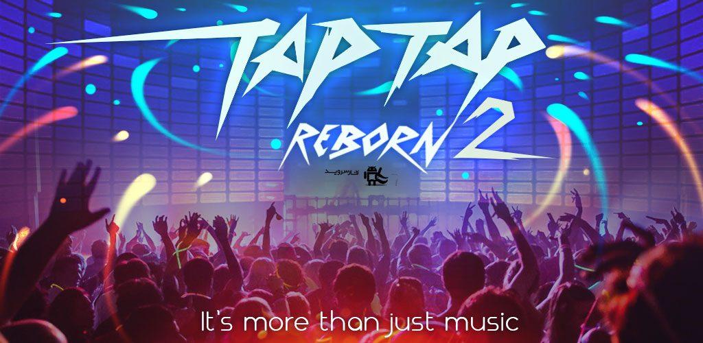 دانلود بازی نوازندگی Tap Tap Reborn 2 اندروید