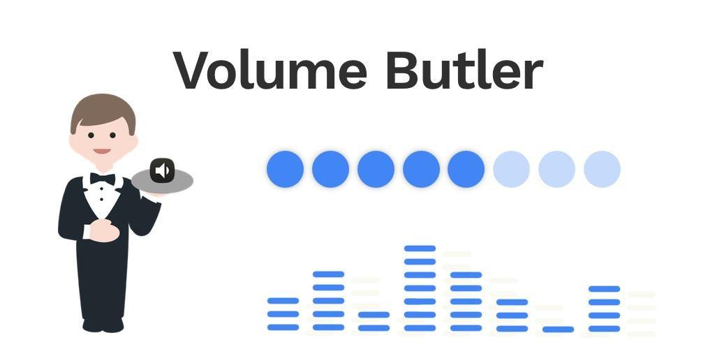 دانلود نرم افزار مدیریت صدا Volume Butler Pro اندروید