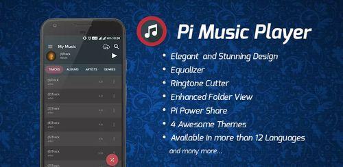 دانلود برنامه Pi Music Player FULL اندروید
